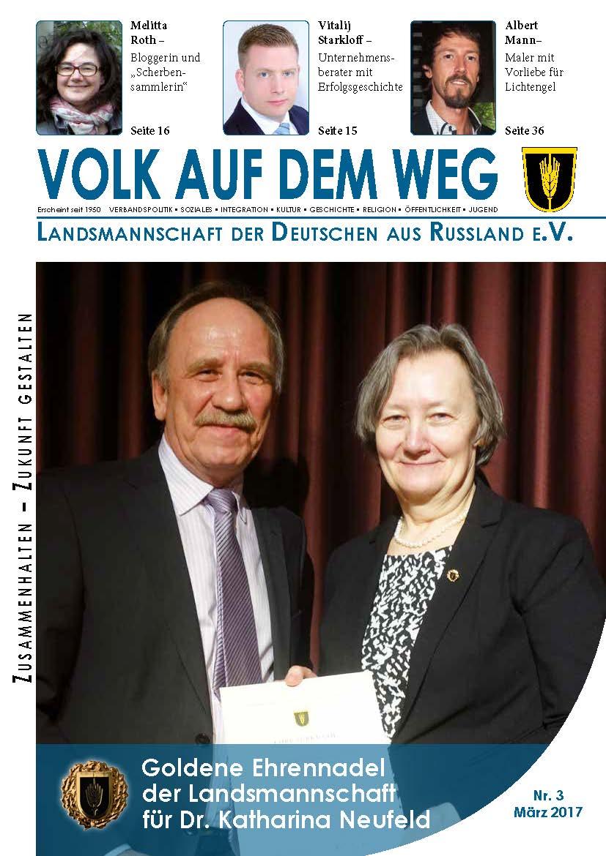 03 2017 Titel VadW