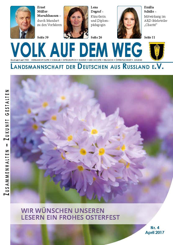04 2017 Titel VadW