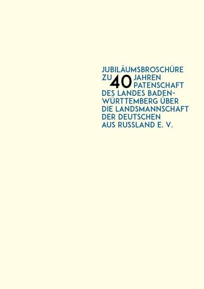 Festschrift_40_Jahre