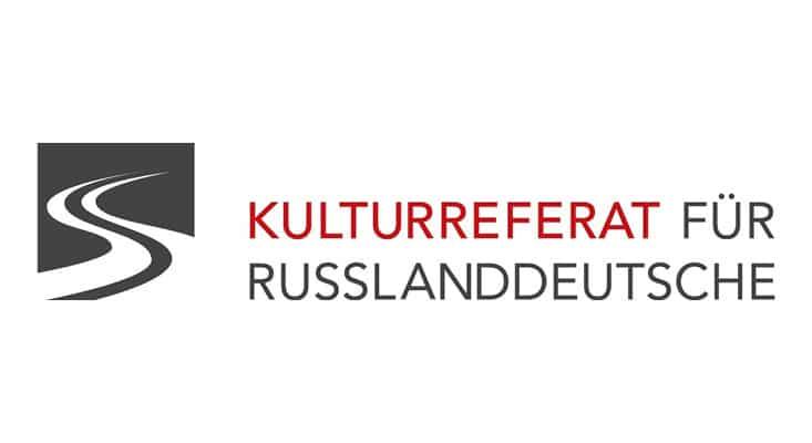 Museum für russlanddeutsche Kulturgeschichte