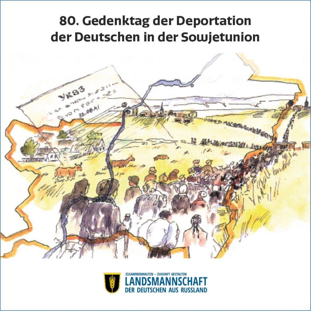 Deportation